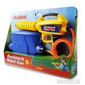 玩具水槍 兒童玩具水槍背包水槍打水仗玩具男孩水槍女孩水槍  潮先生igo
