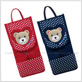 【愛車族購物網】愛心熊吊式面紙套 (2色選擇)