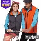 【SA061】複合式雙面穿鋪棉背心(橘/灰)●樂活衣庫