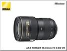 ★相機王★Nikon AFS 16-35mm F4 G ED VR 平行輸入