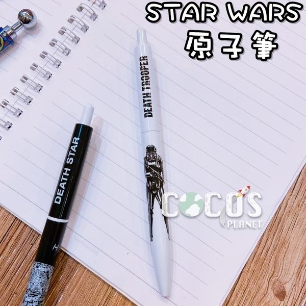 日本 迪士尼系列 STAR WARS 星際大戰 筆 原子筆 中性筆 黑筆 COCOS PP170