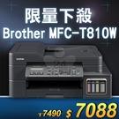 【限量下殺20台】Brother MFC...