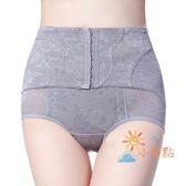 塑身褲中腰束腰束縛收腹內褲產後美體塑身褲束腹束身提臀塑形無痕女