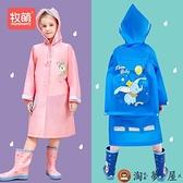 兒童雨衣防水全身女童小孩雨披大童幼稚園帶書包位【淘夢屋】