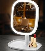 化妝鏡 帶燈臺式女網紅美妝補光小鏡子宿舍桌面折疊便攜梳妝鏡【快速出貨八折搶購】