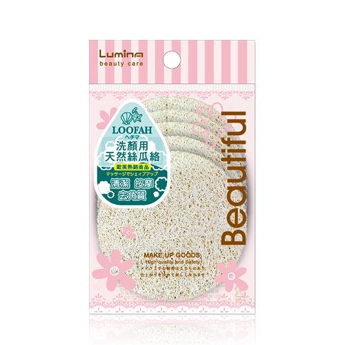 Lumina洗顏去角質 絲瓜圓片 L-B00166  5片入【UR8D】