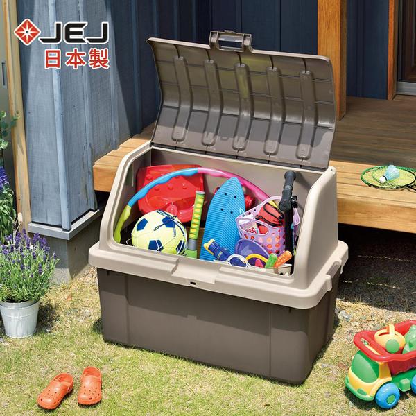 【日本JEJ】日本製 戶外室內超大型收納箱-200L