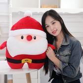 可愛創意聖誕老人抱枕 絨毛玩具 聖誕節禮物 (40cm)