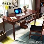 全實木電腦桌台式家用辦公桌學生簡易寫字台小戶型迷你簡約書桌子