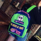 時尚小學生書包休閒旅游背包韓版潮輕便兒童雙肩包女孩男童中大童【小梨雜貨鋪】