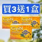 (買3送1) 得麗 慈音南瓜子膠囊 60粒裝【媽媽藥妝】微微笑廣播網