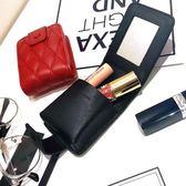 口紅收納包口紅袋便攜迷你隨身口紅包小號化妝包簡約化妝品收納包  無糖工作室