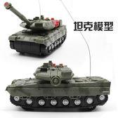 兒童遙控坦克大型充電坦克遙控車汽車坦克模型男孩禮盒裝玩具WY 全館滿千89折