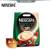 【雀巢 Nestle】雀巢咖啡二合一 無蔗糖添加11g*27入