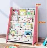 書櫃-簡易旋轉書架置物架兒童繪本架落地家用經濟型收納小學生簡約書櫃- 現貨快出
