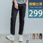【OBIYUAN】工作褲 素面褲 翻蓋 多口袋 拼接剪裁 休閒褲 長褲 【JN4165】