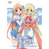 動漫 - 京四郎與永遠的空DVD VOL-2