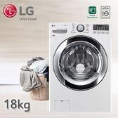 LG樂金 18KG WiFi滾筒洗衣機(蒸洗脫) 典雅白 WD-S18VBW