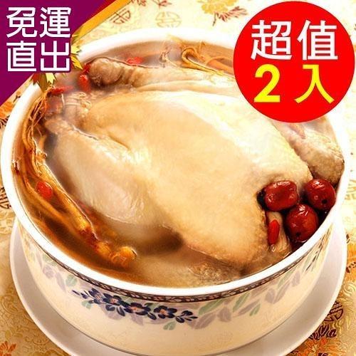 五星御廚 養身宴 68折↘漢方人蔘糯米熬土雞2入組 2800g/包【免運直出】