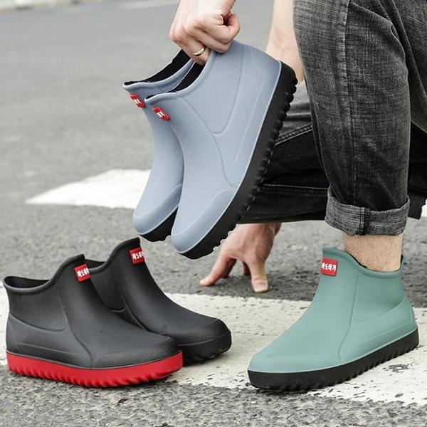 雨鞋 雨鞋防水時尚水鞋男雨靴短筒中筒廚房防滑膠鞋輕便加厚夏季水靴潮 非凡小鋪 新品