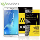 TWMSP★按讚送好禮★EyeScreen Samsung J5 (2016) EverDry PET 螢幕保護貼