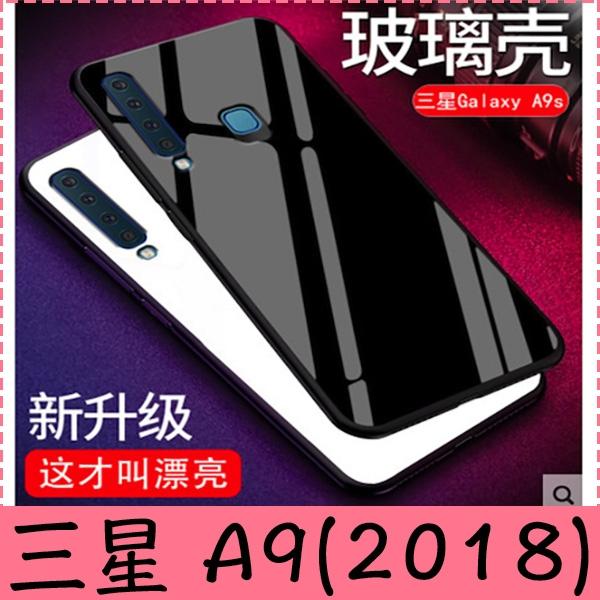 【萌萌噠】三星 Galaxy A9 (2018) 6.3吋 簡約純色男女鏡面系列 全包軟邊+鋼化玻璃背板保護殼 手機殼