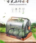 Hanze/韓加 茶具消毒櫃 小型迷你家用瀝水烘干茶杯櫃辦公用紫外線YXS『小宅妮時尚』