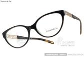 Tiffany&CO.光學眼鏡 TF2129 8134 (琥珀-蒂芬妮綠) 頂級珠寶魅力銀飾雕刻款 # 金橘眼鏡