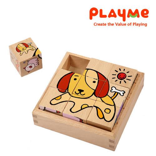 【PlayMe】寵物拼圖+騎士堡歡樂時段兒童2小時免費體驗券