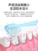 兒童電動牙刷寶寶牙刷小孩子幼兒1-2-3-4-6-12歲軟毛自動嬰兒牙刷 伊鞋本鋪