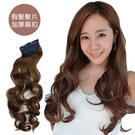 24吋假髮片 波浪捲髮 補兩側 側邊接髮...