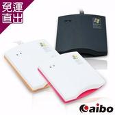 aibo IT-680U ATM網路轉帳/報稅專用 晶片讀卡機 【免運直出】
