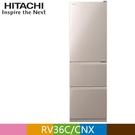 【南紡購物中心】HITACHI 日立 331公升變頻三門冰箱RV36C 星燦金(CNX)