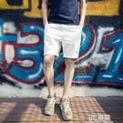 夏季男士休閒短褲韓版潮流五分褲薄款男生純棉寬鬆褲子運動沙灘褲 3C優購