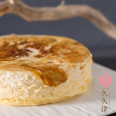 【久久津】炙燒提拉乳酪蛋糕(6吋)
