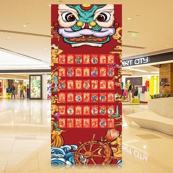 紅包墻創意展架抽獎牛年款開業周年慶典開張元旦年終圣誕活動定制 NMS創意新品