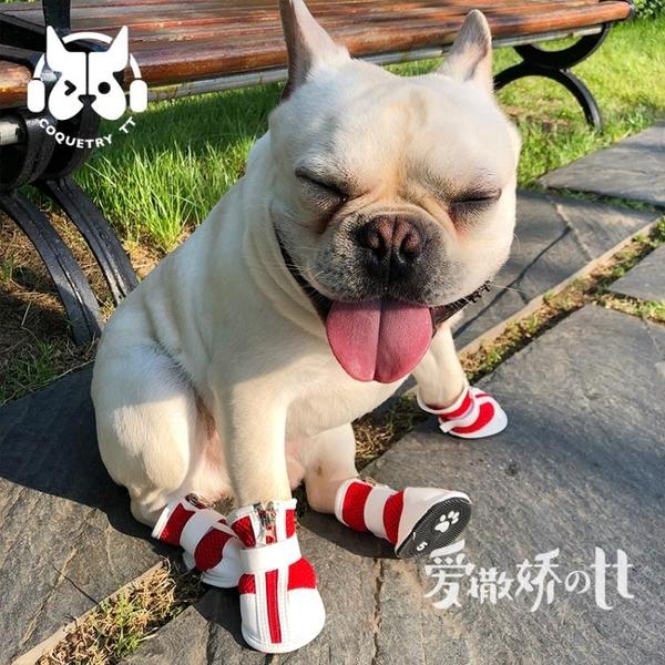 寵物鞋 TT 狗狗戶外登山鞋泰迪鞋子 中小型犬靴不易掉防滑寵物襪子狗腳套【快速出貨8折搶購】