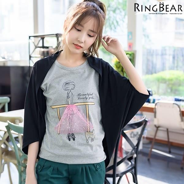 質感外套--時尚格調隨興品味素面開襟罩衫式針織外套(黑.紅XL-3L)-J286眼圈熊中大尺碼