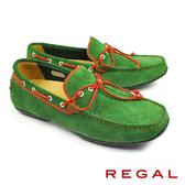 【REGAL】手工磨砂皮帆船鞋 草綠(954HR-GRSS)