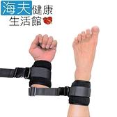 【海夫健康生活館】日華 壓扣式 安全束帶 舒適手腳綁帶 束帶 2入(ZHCN1901)