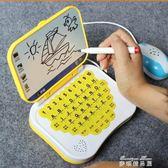 兒童早教點讀機中英雙語電腦益智男女孩故事學習嬰幼寶寶平板玩具  麥琪精品屋