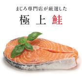 【超值免運】超大厚切鮭魚切片2片組(300公克/1片)