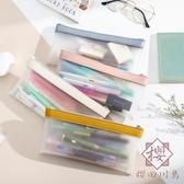 筆袋大容量收納簡約文具袋鉛大筆袋女兒童鉛筆盒【櫻田川島】