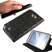 KooPin Samsung Galaxy Note 2 (N7100) 隱磁系列 超薄可立式側掀皮套