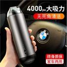 【Baseus倍思】太空艙 車載吸塵器 無線吸塵器 迷你 干濕兩用 家用吸塵器 汽車吸塵器 車用吸塵器