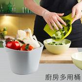 廚房多用收納桶 洗米桶 食材料理桶 冰桶 垃圾桶【SV8231】快樂生活網