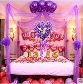 創意客廳婚房裝飾用品浪漫拉花YY1283『夢幻家居』