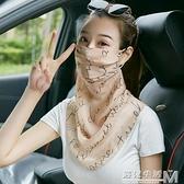 100%桑蠶絲真絲雙層口罩護頸夏透氣薄防曬面紗女騎車包裹遮陽面罩 遇見生活
