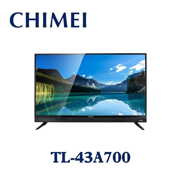 【CHIMEI奇美】43型 多媒體液晶顯示器 TL-43A700【不含安裝】