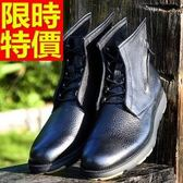 馬丁靴-韓版個性真皮革拼接中筒男靴子1色65d12【巴黎精品】